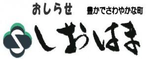 oshirase_logo