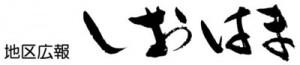 kouhou_logo
